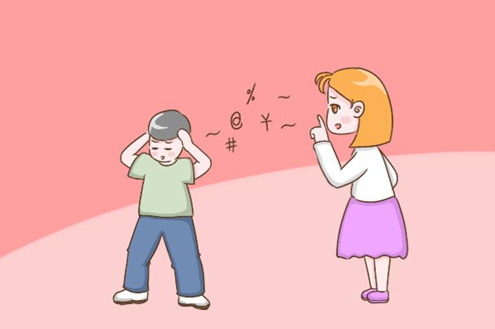 从小被吼到大的孩子,长大后或会出现1种情况,原因值得家长反思