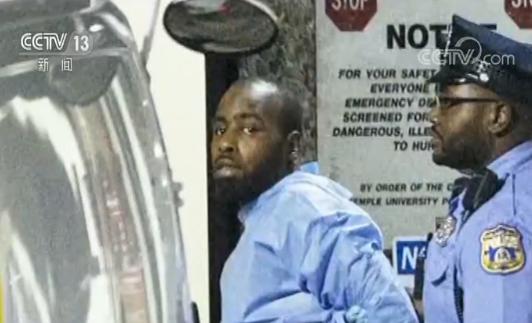 美国费城枪击案一枪手被捕 被证实有多项犯罪记录