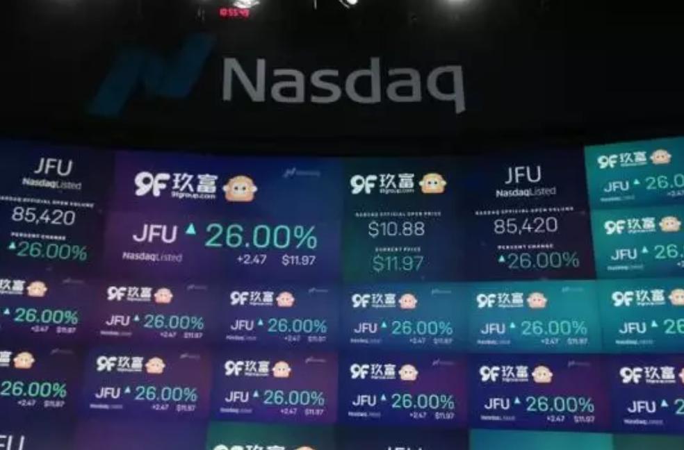玖富数科IPO 科技能改变金融吗?