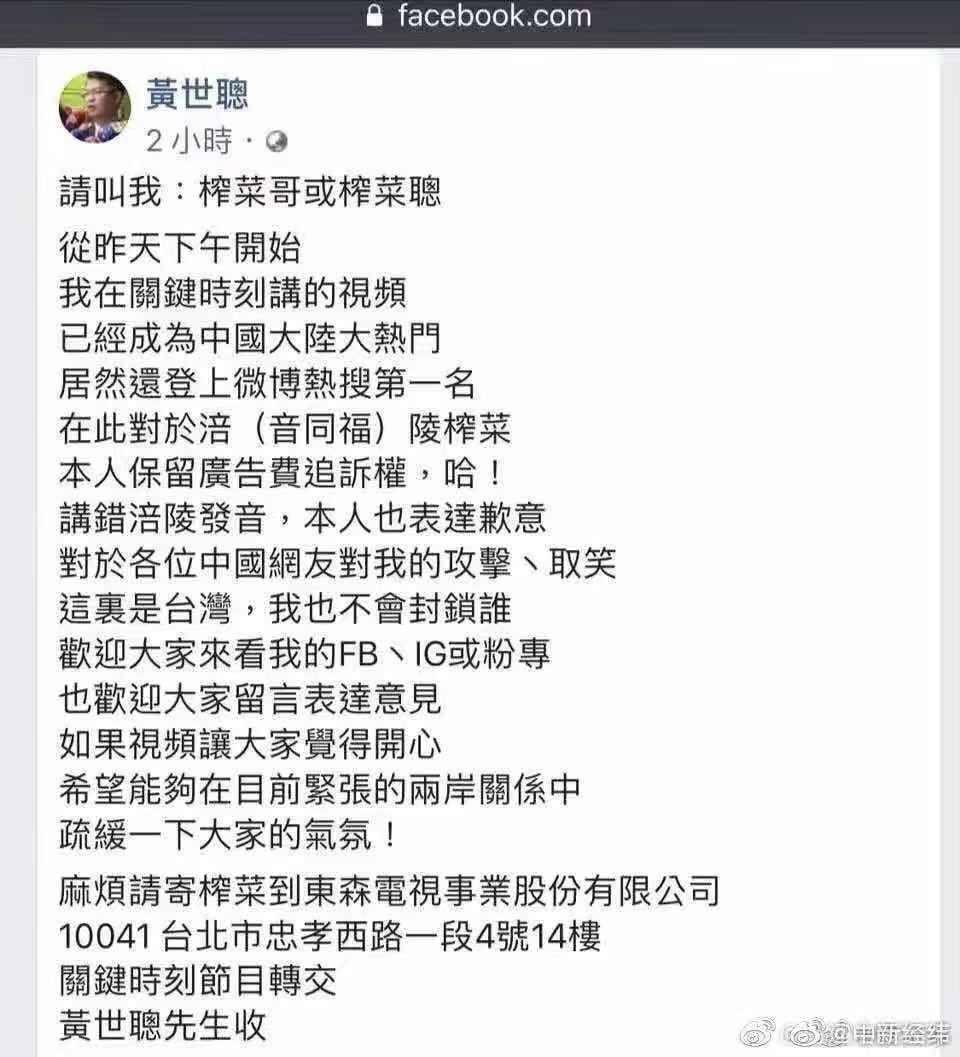 一整箱!涪陵榨菜给台湾专家寄榨菜,网友:怀疑他们空手套榨菜