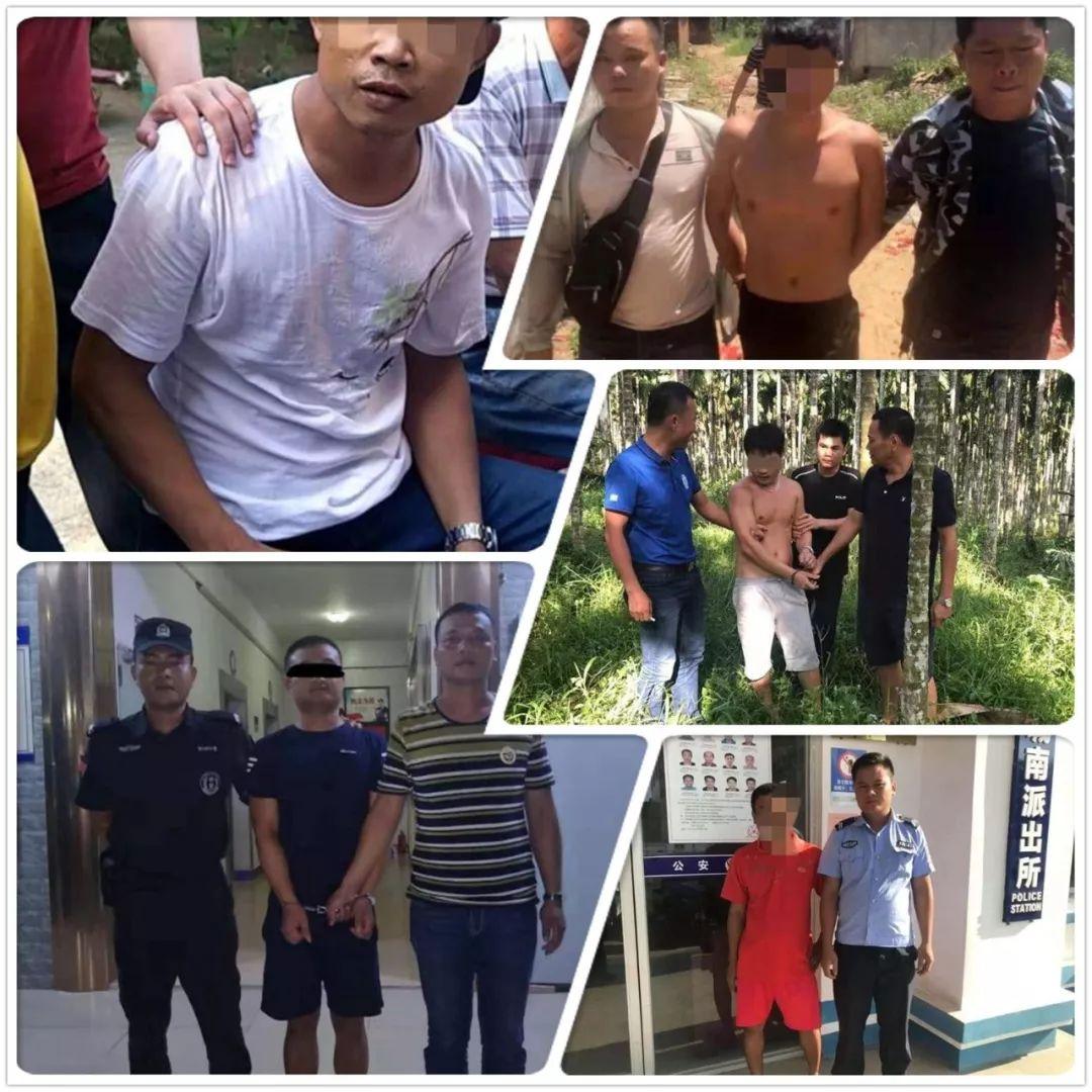 """万宁警方""""中元节""""抓获劝投7名在逃人员"""