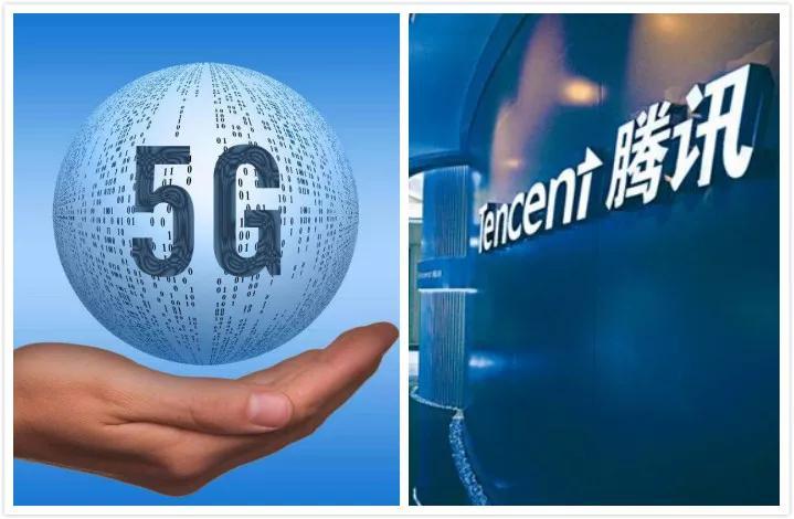腾讯二季度财报透视:5G时代,腾讯路在何方?
