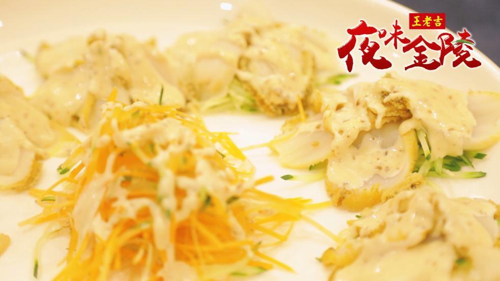 金陵美味新酒店上线啦:教你用中华文化解锁美食词典.黄鹤楼美食街图片