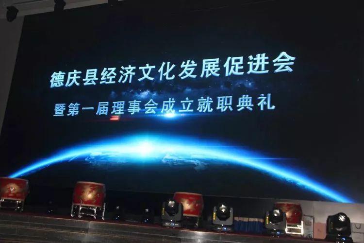 德庆gdp_面对挑战德庆千方百计促经济发展 以产业招商落地扎实成效 推动高质量发展