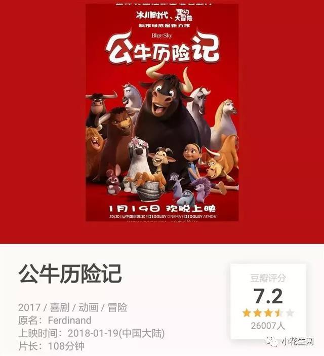 youku.com/v_show/id_xmzu4mjc1mzu0ma==.html?spm=a2h1n.8261147.0.