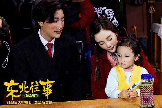 李小璐宣传新剧遭网友抵制,她还和蒋劲夫有合作,剧中吻戏很多