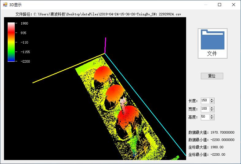 电路板上焊点3D点云示例图 该案例中,使用3D激光轮廓传感器对线路板表面进行扫描,3D激光轮廓传感器是机器视觉产业的核心基础部件,由激光器、控制电路板、CMOS成像系统三大部分组成。采用激光三角法原理,激光束被放大形成一条激光线投射到被测物体表面上,反射光透过高质量光学系统, 被投射到CMOS成像矩阵上,经过计算得到传感器到被测表面的距离(Z轴)和沿着激光线的位置信息(X轴),配置相应算法的软件,从而实现物体任一轮廓线尺寸测量,如高度差、宽度、角度、半径等,也可实现缺陷检测、外观尺寸扫描、表面特征跟踪等
