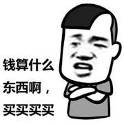 有钱人的快乐就是买买买 !165亿买篮网后,蔡崇信再买81亿主场