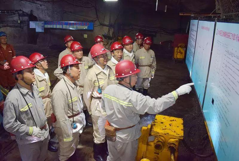 邢台市副市长张强到东庞矿调研安全生产工作