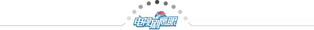 """勾勒时代奋斗剪影,江苏卫视携《山月不知心底事》与""""爱""""重逢"""