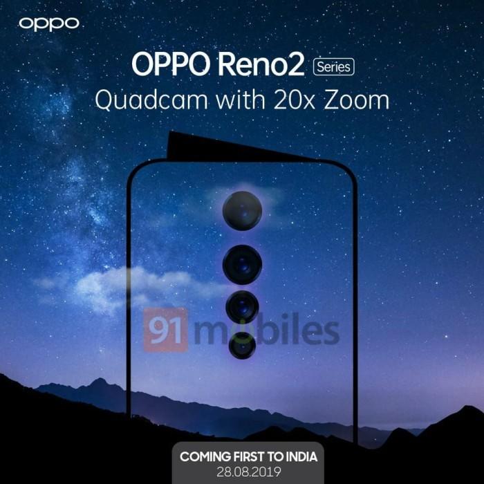 「科技V报」四摄加持OPPO Reno 2将于8月28日发布;小米官方暗示Redmi电视将至-20190816-VDGER