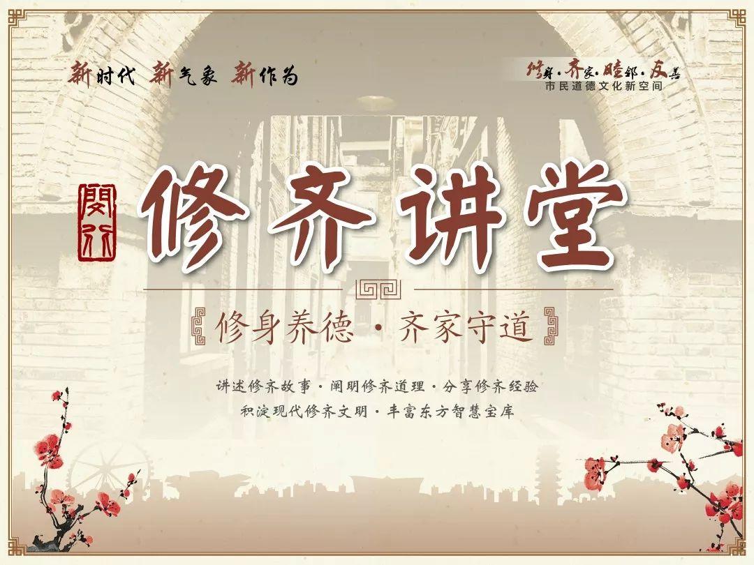 修齐讲堂之文忆江南|叶舟:清代常州文化(预告)