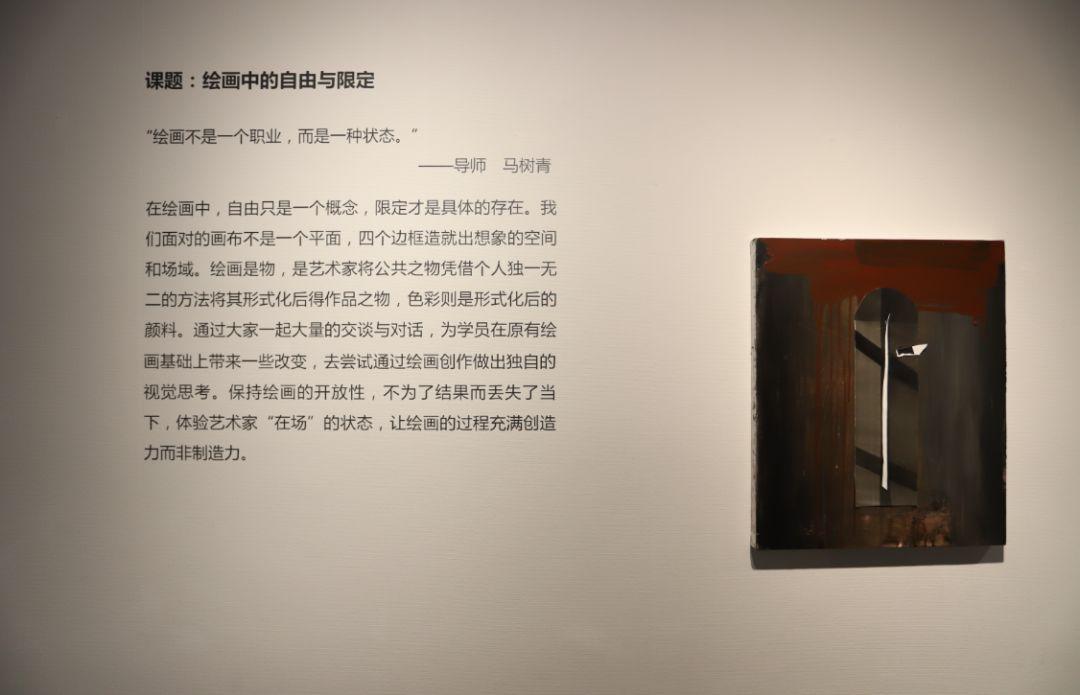 """""""五个课题的报告:第二期自由绘画非具象研究工作坊结业展""""于光语美术馆开幕(图4)"""
