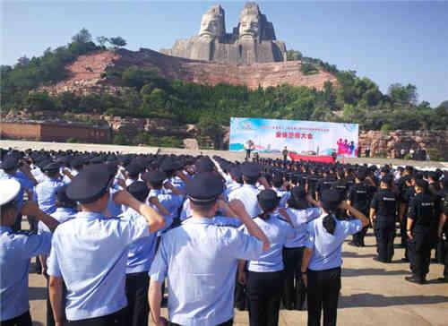 荥阳市公安局举行第十一届全国民族运动会安保誓师大会