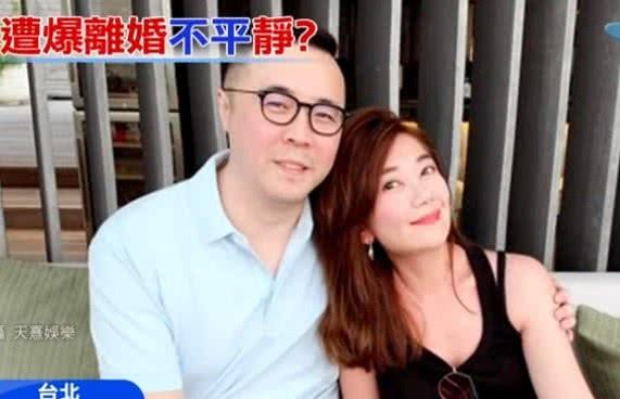 梁静茹老公紧急删除账号信息,疑似与女网红多张合照曝光!