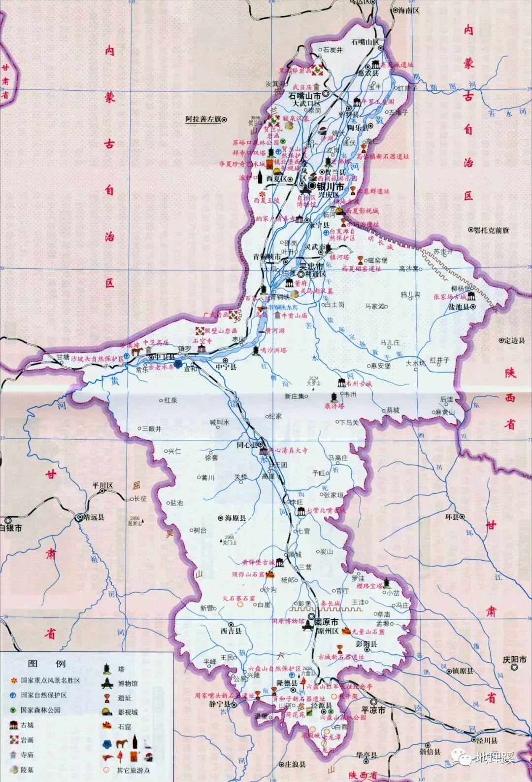 云南省旅游景点地图