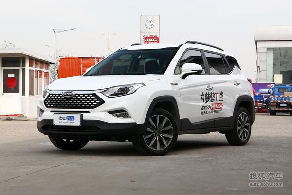[杭州]江淮锐锋S4从7.58万辆开始提供少量汽车