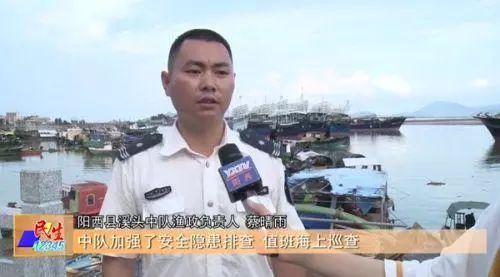 文字,视频来源:阳西台 ,阳江广播电视台