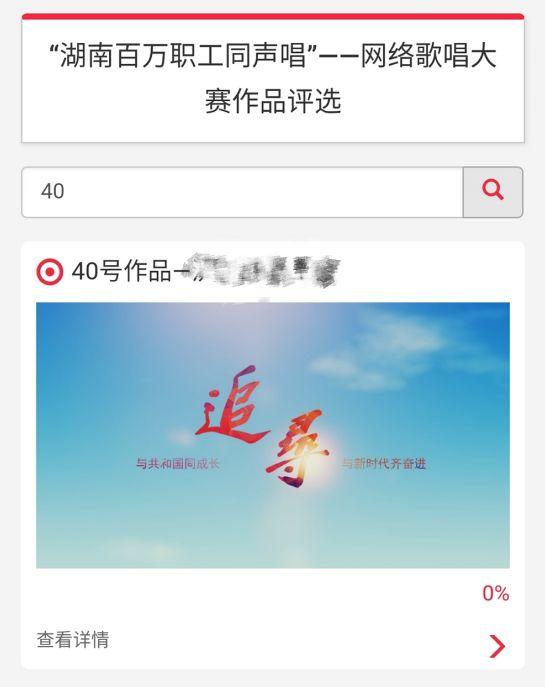 中国梦之声投票通道_网络投票通道火热开启!
