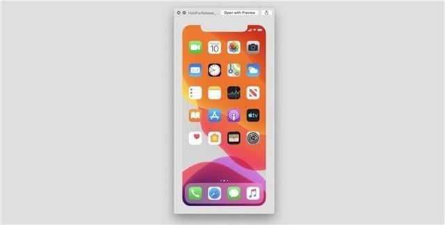 iOS 13測試版透露,iPhone XI新品9月發布?