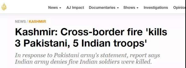 印巴突然交火!已致双方8名士兵死,战事仍在继续_半岛电视台