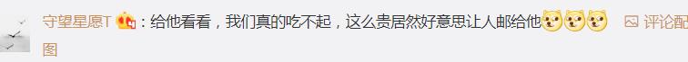 """德孝中华周刊文摘:榨菜项链和茶叶蛋钻戒火了!如此""""炫富"""",干得漂亮"""