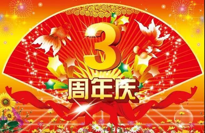 临沂北环市场第三届水果节8月18日开幕