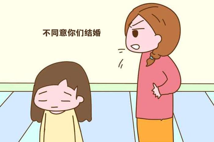 女儿不顾妈妈反对偷户口本想与男友裸婚