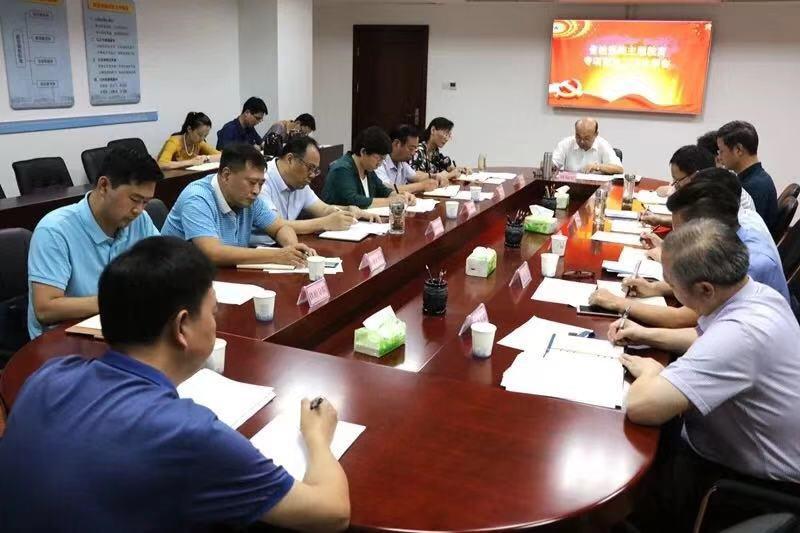 分工负责抓落实 ——河南省检察院召开主题教育专项整治工作协调会