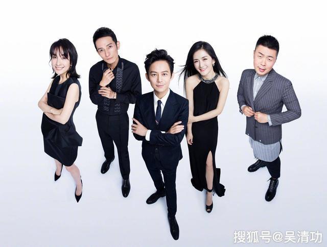快乐家族老年妆:何炅文艺、谢娜忧郁,李维嘉和吴昕更像双胞胎