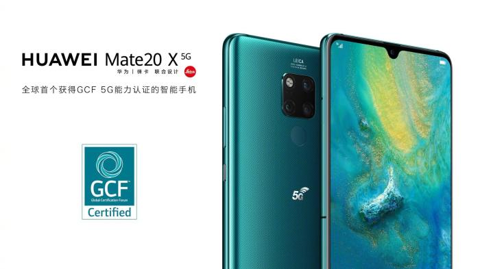 思鸿集团:华为首款5G手机正式发售,5G手机来了!