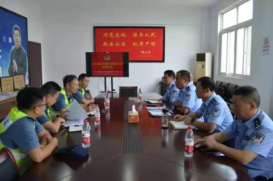 """昨天,淮安交警大规模联动,严厉打击""""黑车""""非法营运"""