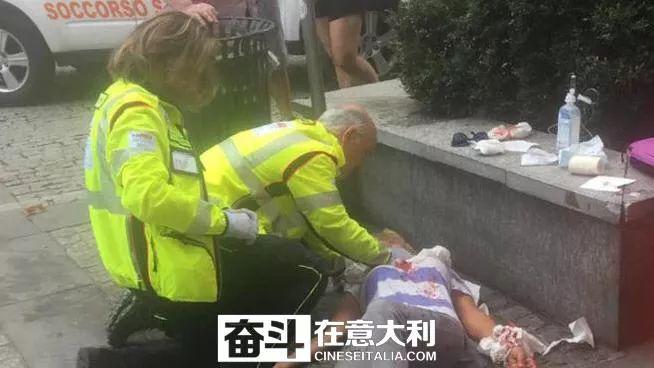米兰市中心女子被割喉后续 凶手是随机杀人