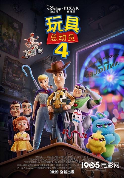 《玩具总动员4》破十亿 票房榜前十迪士尼占五成