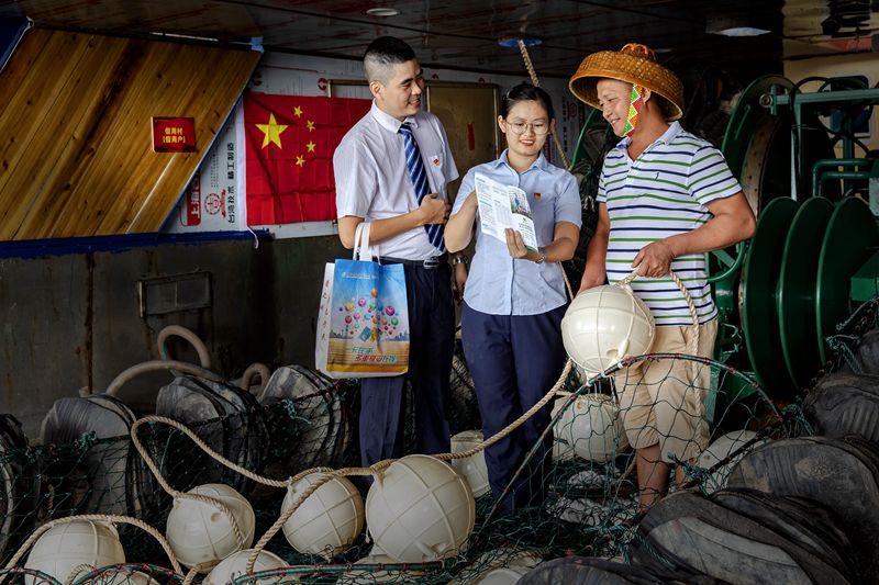 <b>邮储银行海南省分行多措并举助力海洋强省建设</b>