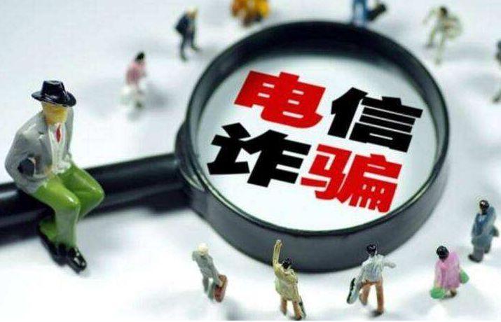 20名嫌疑人落网,涉案金额达400多万元!广西警方打掉一跨省电信诈骗团伙!