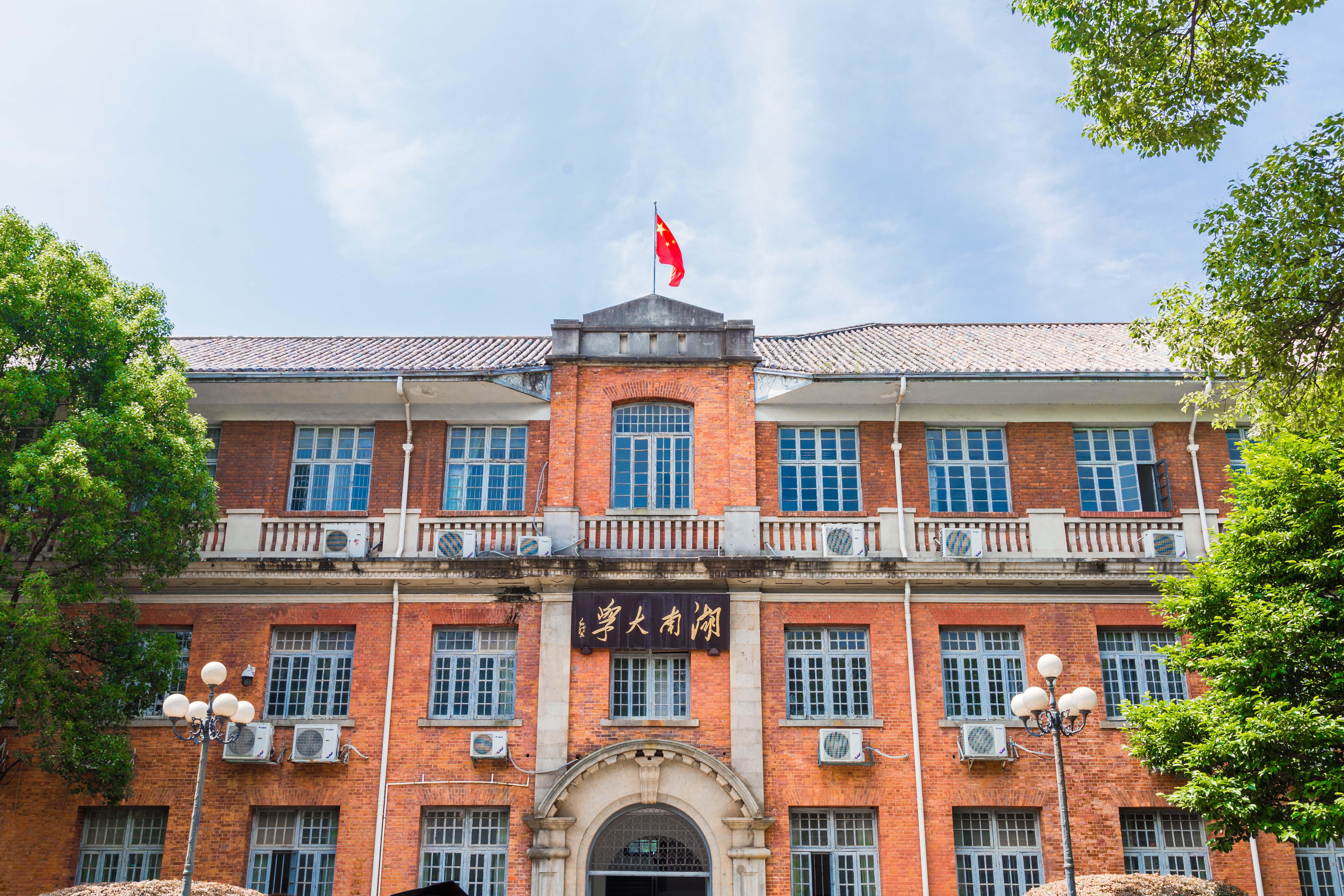 湖南大学2019年日语口译 经验分