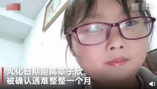 杭州女童失联
