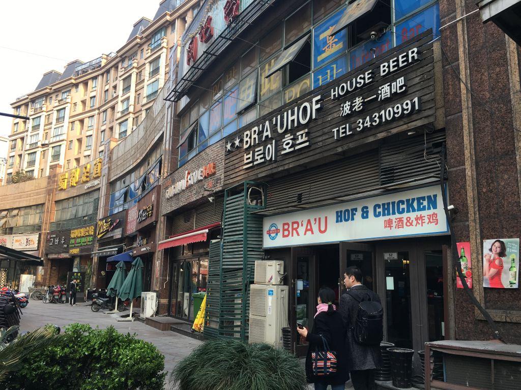 上海韩国人一条街_韩国人扎堆来上海旅游,石库门成朝圣地,网友调侃中韩关系靠 ...