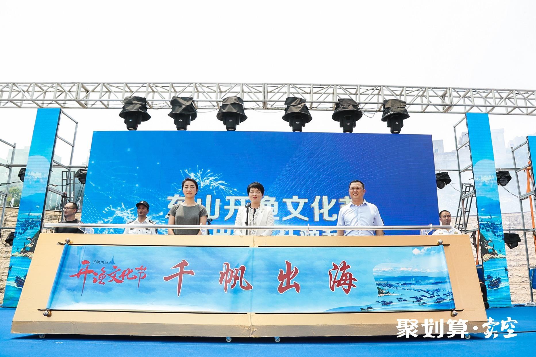 中国海鲜县 为什么要在聚划算吹响进军国内