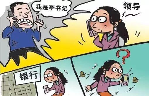 来宾警方打掉跨省QQ诈骗团伙,抓捕视频曝光