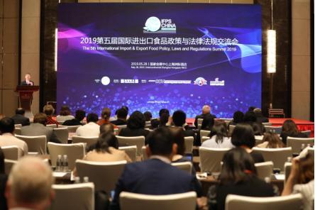 2020年上海进口食品展全球招商火热进行中 邀您共享盛会