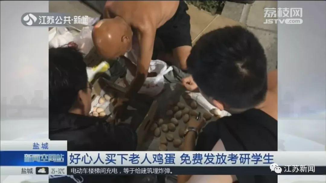 凌晨1点,姑娘街头买下70多个鸡蛋!接下来的操作更绝