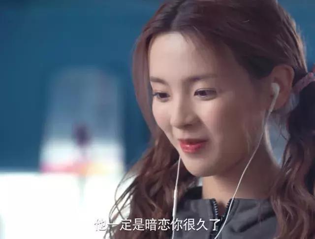 杨超越新剧《羽你同行》首播获赞,哭戏甩沈月、李现两条街?