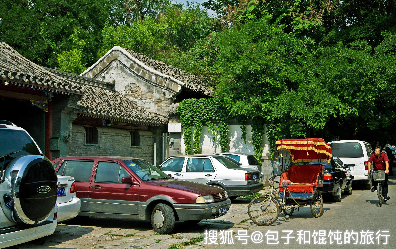 人体艺术刘亦�_原创京城第一私园,南锣鼓巷神秘的晚清园林之最,几乎没人进去过