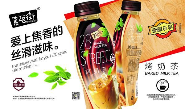 扭亏为盈,香飘飘半年只盈利2万多?利润更高的是第28街奶茶!