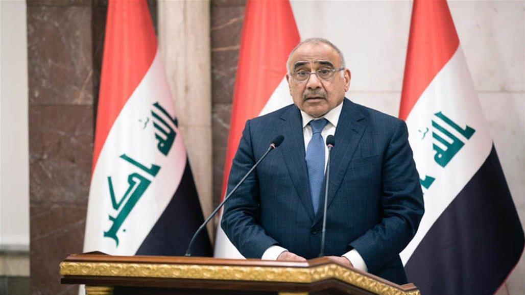 伊拉克禁止军用飞机未经总理许可使用其领空_迈赫迪