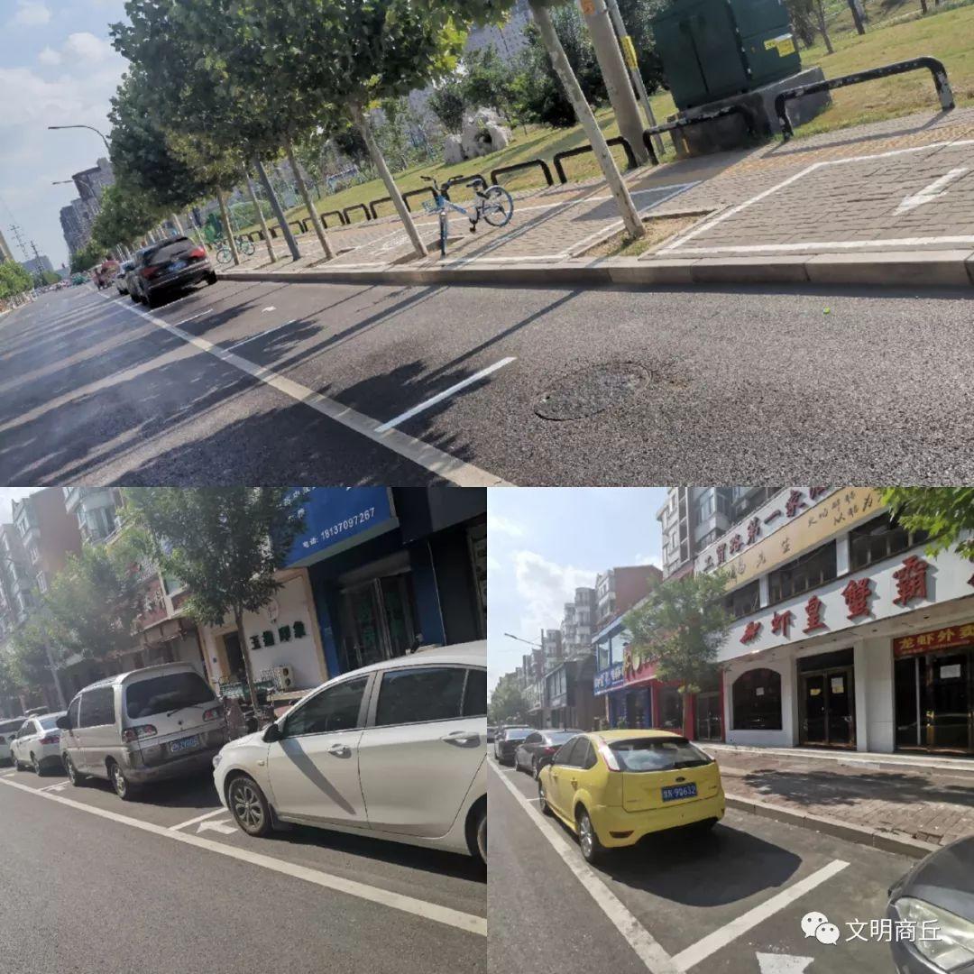 <b>梁园区城市管理局大力开展全区停车位施划工作</b>