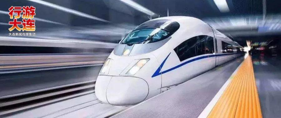 中秋小长假火车票开抢 但这些航班比高铁便宜近一半