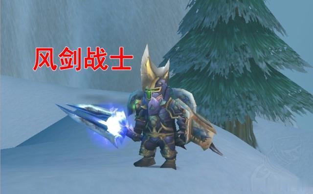 魔兽世界怀旧服风剑材料图片